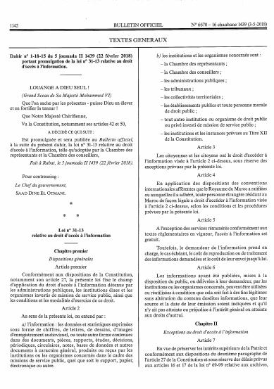 Loi 31.13 relative au droit de l'accès a l'information.