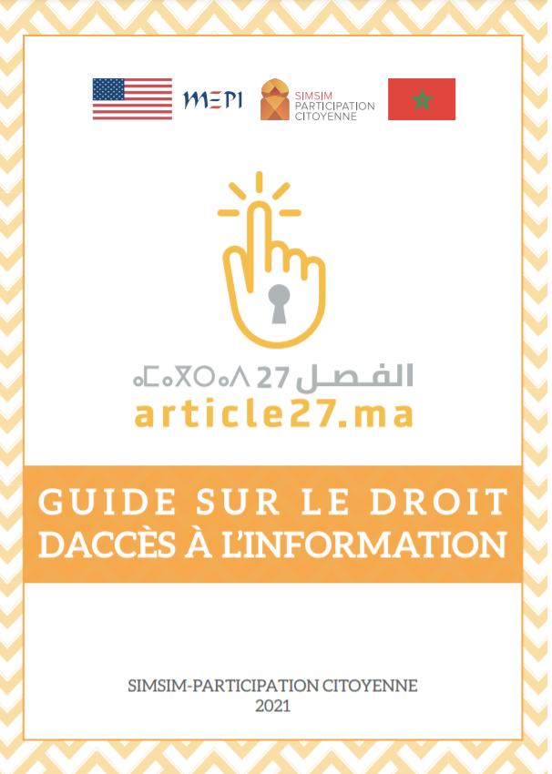 Guide sur le droit d'accès à l'information